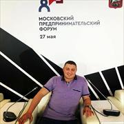 Открытие замков в квартире, Сергей, 28 лет