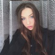 Фотопечать в Ярославле, Анастасия, 19 лет
