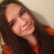 Заказать аниматора в Красноярске, Наталья, 23 года