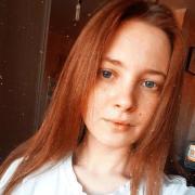Вызов сантехника на дом в Перми, Анна, 24 года