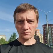 Ремонт клавиатуры Аpple keyboard в Оренбурге, Павел, 26 лет
