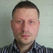 Замена контроллера питания iPhone 5 в Челябинске, Артем, 33 года