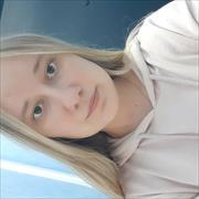 Помощники по хозяйству в Ижевске, Ирина, 24 года