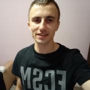 Доставка на дом сахар мешок - Андроновка, Артур, 31 год