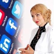 Обучение персонала в компании в Тюмени, Людмила, 47 лет