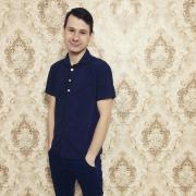Замена шлейфа в MacBook в Астрахани, Дмитрий, 25 лет