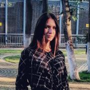 Сопровождение сделок в Нижнем Новгороде, Елена, 27 лет