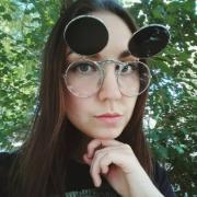 Сколько стоит переустановка Windows в Волгограде, Алина, 24 года