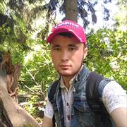 Установка напольного плинтуса, Али, 23 года