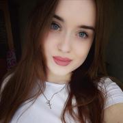 Косметологи в Новосибирске, Полина, 19 лет