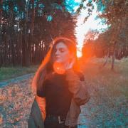 Генеральная уборка в Воронеже, Диана, 20 лет