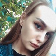 Промышленный клининг в Барнауле, Виктория, 19 лет