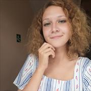 Няни в Челябинске, Дарья, 19 лет