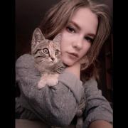 Частный репетитор по музыке в Новосибирске, Кристина, 20 лет