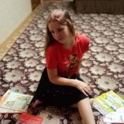 Уборка квартир в Томске, Арина, 37 лет