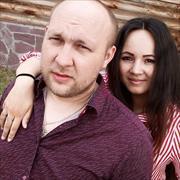 Подключение стиральной машины в Челябинске, Дмитрий, 33 года