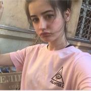 Оцифровка в Краснодаре, Александра, 19 лет