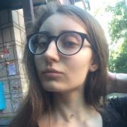 Фотографы в Томске, Элина, 22 года