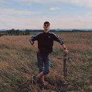 Ремонт компьютеров в Красноярске, Иван, 22 года