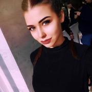 Оцифровка в Краснодаре, Элиза, 19 лет