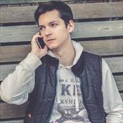 Замена Touch ID iPhone 5S, Ярослав, 26 лет