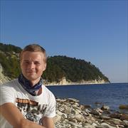 Доставка картошка фри на дом в Егорьевске, Илья, 27 лет