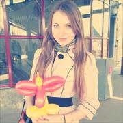 Биоармирование, Людмила, 24 года