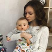 Организация свадеб в Астрахани, Мария, 34 года