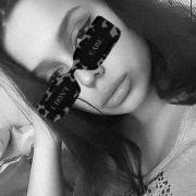 Подготовка к ЕГЭ по обществознанию в Новосибирске, Екатерина, 19 лет