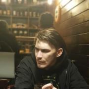 Настройка компьютера в Ижевске, Никита, 26 лет