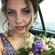 Передержка на сутки в Астрахани, Юлия, 23 года