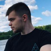 Сопровождение сделок в Перми, Никита, 23 года