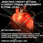 Ремонт приставок в Астрахани, Билолидин, 23 года