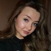 Бизнес-адвокаты в Ижевске, Кристина, 26 лет