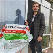 Распил фанеры в Екатеринбурге, Артем, 26 лет