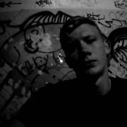 Обучение бармена в Волгограде, Кирилл, 18 лет