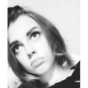 Спичрайтер, Екатерина, 19 лет