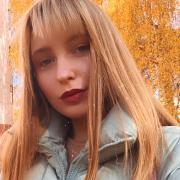Уборка однокомнатных квартир в Набережных Челнах, Екатерина, 26 лет