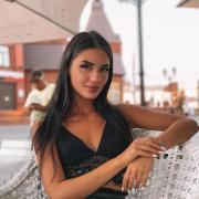 Пилинги в Барнауле, Елена, 23 года