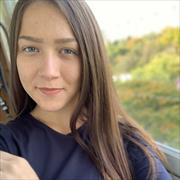 Услуги химчистки в Хабаровске, Александра, 23 года
