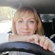 Услуги промоутеров в Липецке, Наталия, 35 лет