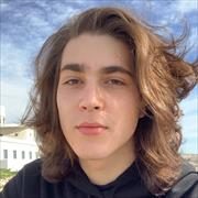 Подготовка к A‑Level, Дмитрий, 19 лет