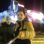 Доставка продуктов из магазина Зеленый Перекресток - Студенческая, Александр, 23 года