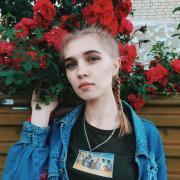 Фотопечать в Саратове, Юлия, 22 года