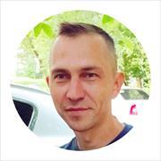 Сколько стоит переустановка Windows в Перми, Денис, 38 лет