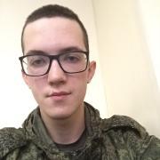 Химчистка авто в Томске, Дмитрий, 20 лет
