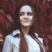 Составление документов в Оренбурге, Арина, 19 лет