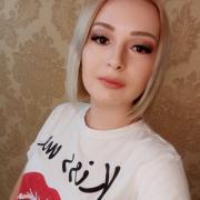 Обучение имиджелогии в Оренбурге, Екатерина, 24 года
