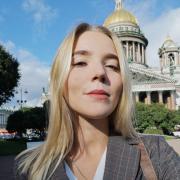 Обработка фотографий в Тюмени, София, 19 лет