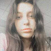 Няни в Самаре, Александра, 19 лет